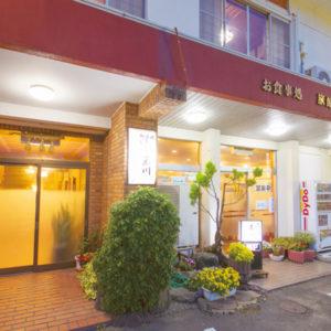 魚と貝のうまい店 お食事・旅館 玉川
