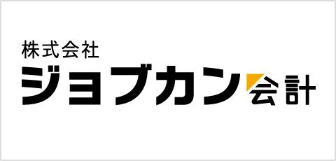 ビズソフト株式会社